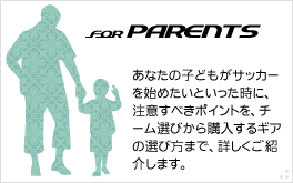 For_parents
